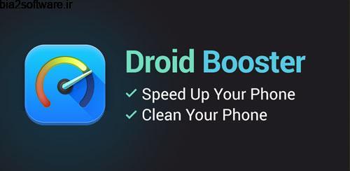 Droid Booster 1.0.927 بهینه سازی و پاکسازی اندروید