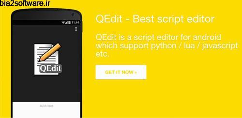 ادیتور اسکریپت برای اندروید QEdit Script Editor (Pro) v1.3