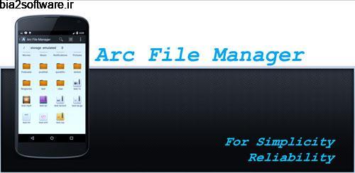 Arc File Manager v2.2.1 مدیریت فایل آرک برای اندروید