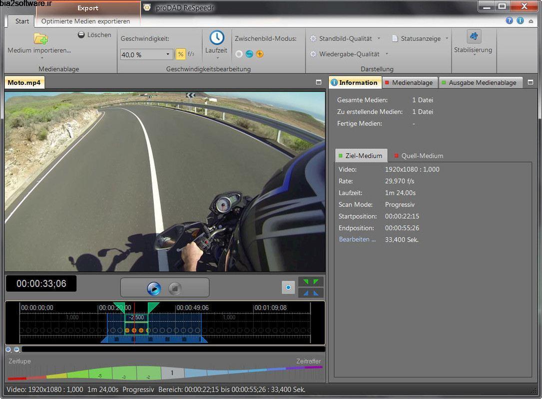 صحنه آهسته فیلم ProDAD ReSpeedr 1.0.34