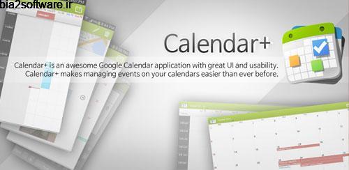 Calendar – Planner Scheduling v1.07.06 تقویم و برنامه ریزی اندروید