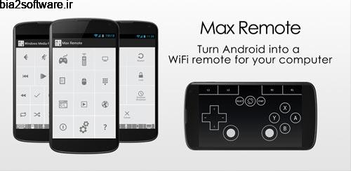 Max Remote Full v1.2.5 ریموت مکس اندروید