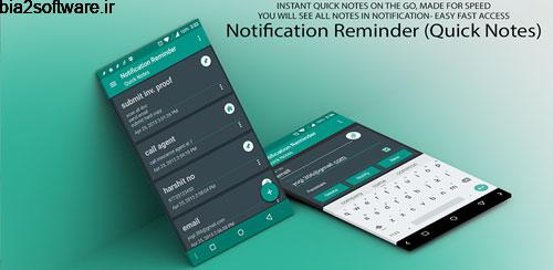 Notification Reminder (Quick) Premium v3.3 نوتیفیکیشن یادآور اندروید