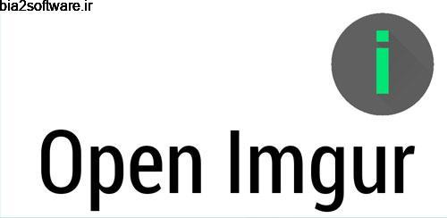 Open Imgur 2.7 گالری عکس آنلاین اندروید