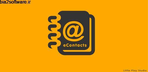 بکاپ گیری از شماره های اندروید eContacts:Phonebook Backup Pro v5.3