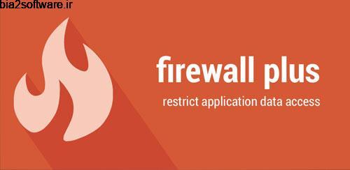 Firewall Plus 4.0 فایروال پلاس اندروید