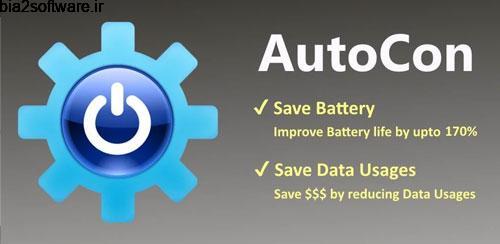AutoCon+ Save Battery & Data v18.060415 بهینه ساز شارژ اندروید