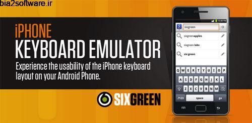 Keyboard Emulator v2.1.00 شبیه ساز کیبورد آیفون اندروید