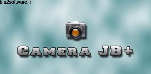 Camera JB+ v3.2 دوربین حرفه ای اندروید