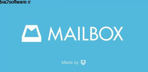Mailbox v2.0.1 مدیریت ایمیل ها در اندروید