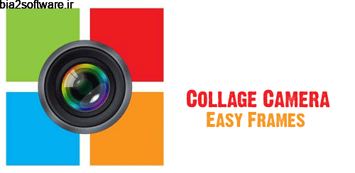 Collage Camera – Easy Frames v1.0.5 درست کردن کلاژ عکس اندروید