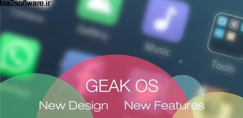 GEAK OS – Launcher,Dialer,SMS v4.0.15190 لانچر گیگ اندروید