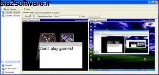 نظارت بر شبکه Net Monitor 5.6.7