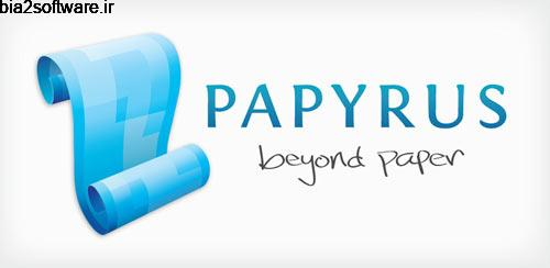 Papyrus Premium – Natural Note Taking v2.0.0.0  نوت پد اندروید