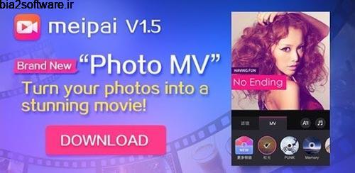 MeiPai v3.2.6 ویرایش ویدیو برای اندروید
