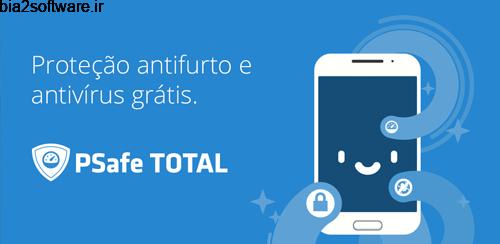 PSafe Total 2.4.2 آنتی ویروس و امنیتی اندروید