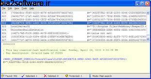 پاکسازی رجیستری ویندوز Registry Trash Keys Finder 3.9.4