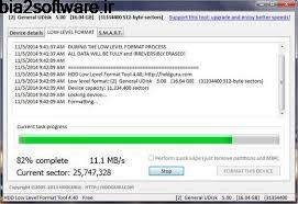 فرمت کارخانه ای هارد دیسک (برای ویندوز)  HDD Low Level Format Tool 4.40