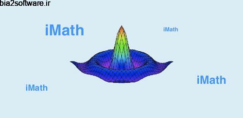 Mathematical Problems (iMath) v1.1 حل کردن سوال ریاضی اندروید