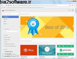 مرورگر اینترنتی Cent (برای ویندوز) Cent Browser 2.3.7.50 Windows