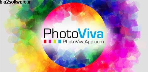 PhotoViva v3.16  تبدیل عکس به نقاشی اندروید