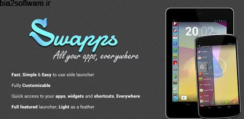 Swapps! All Apps, Everywhere v2.3.4 دسترسی سریع به برنامه ها برای اندروید