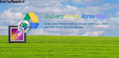 Gallery Drive Sync Pro v1.66.0 سینک کردن گالری اندروید