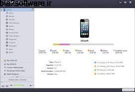 مدیریت موبایل آیفون (برای ویندوز) Xilisoft iPhone Magic Platinum 5.7.16 Windows