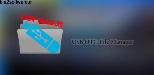 USB OTG File Manager v1.1 فایل منیجر او تی جی اندروید