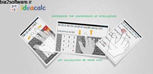 IdeaCalc 3.2.1 ماشین حساب اندروید