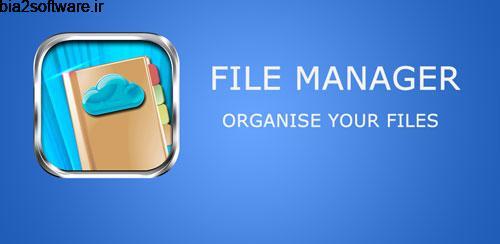 File Manager & Cloud Browser v1.4 فایل منیجر اندروید