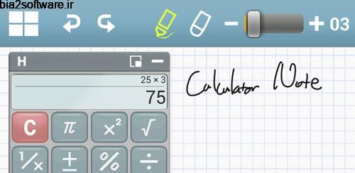 Calculator Note (Quick Memo) v1.0.3 ماشین حساب با یادداشت برای اندروید