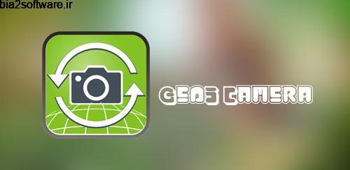 GeoS Camera v2.0.1 عکاسی به همراه جزئیات اندروید