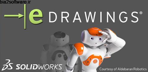 eDrawings v2.2.0 طراحی قدرتمند اندروید