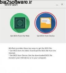 مدیریت بایوس مادربرد ایسوس  ASUS WinFlash 3.0.1 Windows
