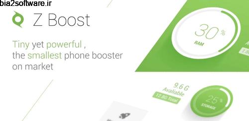 Z Boost 1.0.2 بالا بردن سرعت اندروید