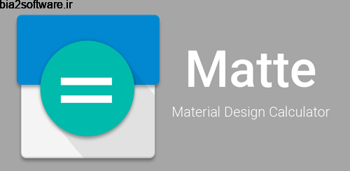 Matte 1.0 ماشین حساب با طراحی اندروید