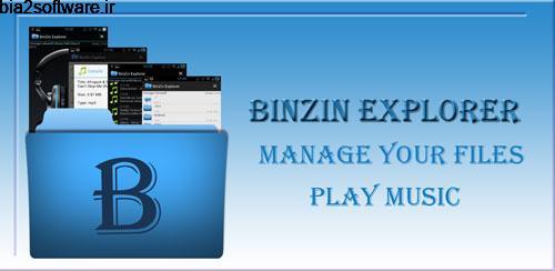 File Explorer and Mini Player PRO v1.2.21 فایل منیجر مینی پلیر اندروید