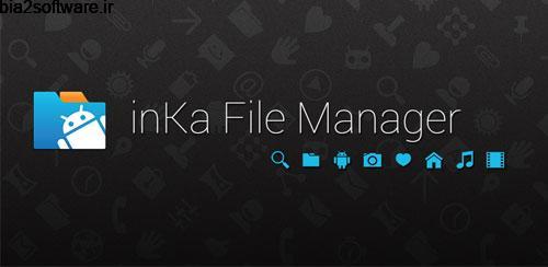inKa File Manager v1.0.1 مدیریت فایل اینکا برای اندروید