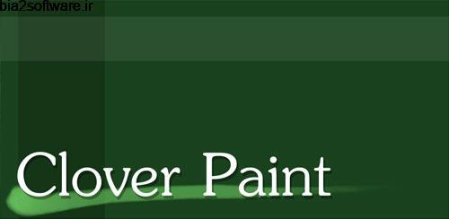Clover Paint v1.24.28 نقاشی برای اندروید
