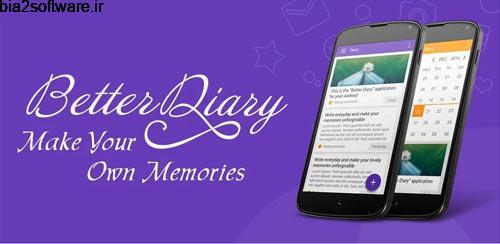 Better Diary 0.8.2506 یادداشت برداری برای اندروید