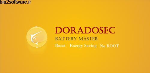 Dorado Battery Master 0.68 بهینه سازی برای اندروید