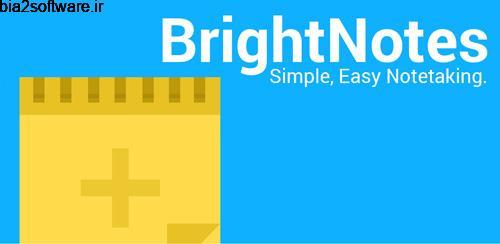 یادداشت برداری برای اندروید BrightNotes 1.4.1