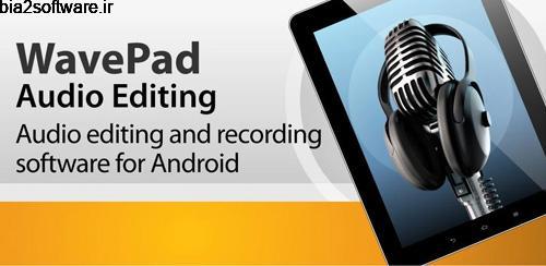 WavePad Audio Editor v5.99 ویرایشگر صدا اندروید