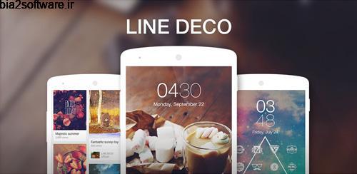 LINE DECO 2.0.0 سفارشی کردن لاین اندروید