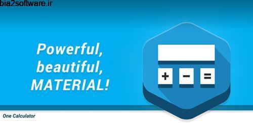 OneCalc – Material Calculator v2.0.2.1 ماشین حساب برای اندروید
