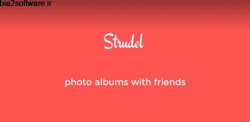 Strudel v1.2.1 ویرایشگر عکس برای اندروید