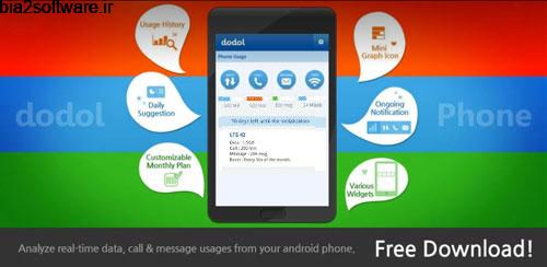 dodol Phone 3.0.38 مدیریت گوشی برای اندروید
