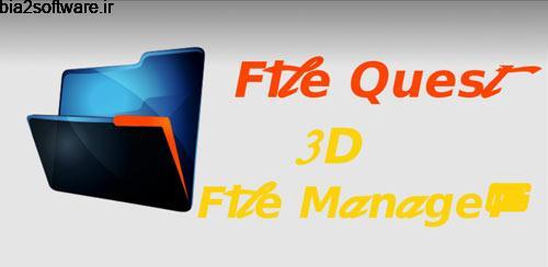 File Quest v0.3.0 فایل منیجر سه بعدی اندروید