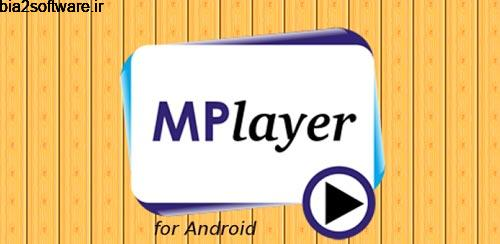 Avplayer For Android v2  پلیر قدرتمند  اندروید